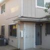 2639 W. Fairmont # 101 Ave Fresno, CA 93705