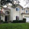 1797 E. Serena, Fresno, CA 93720